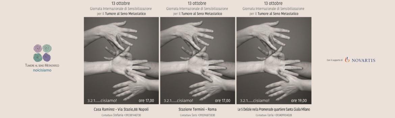 Giornata internazionale di sensibilizzazione sul tema del tumore al seno metastatico